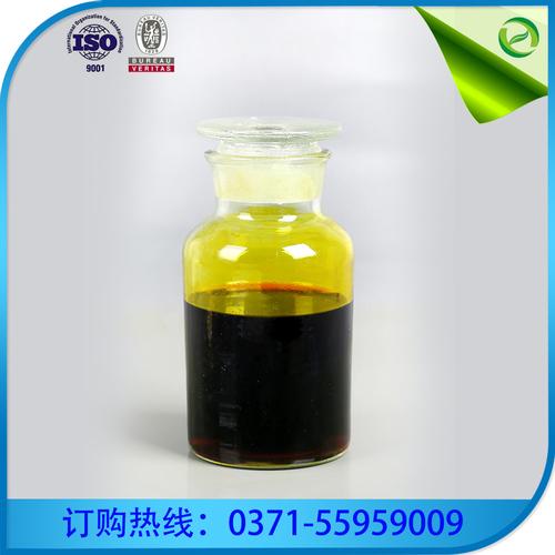 聚合硫酸铁 液体01.jpg