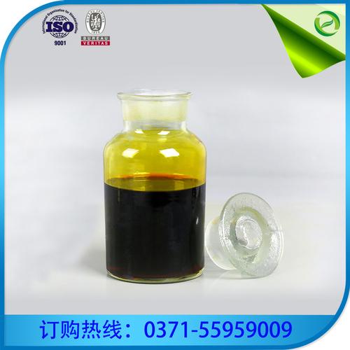 聚合硫酸铁 液体02.jpg