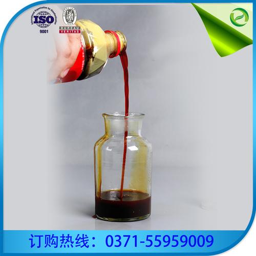 聚合硫酸铁 液体04.jpg